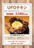 J-chan 冷麺のおすすめポイント1