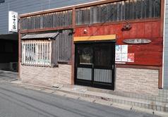 小さな店の写真