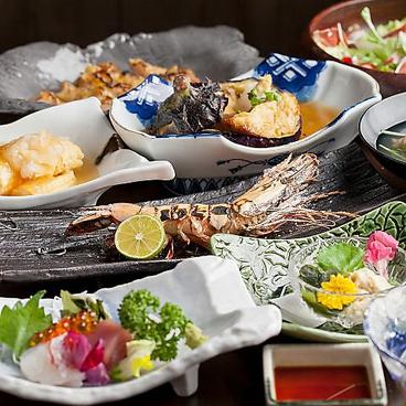 貸切 酒宴 京らくのおすすめ料理1