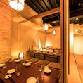 渋谷での団体様ご宴会なら当店にお任せ!貸切宴会も承っておりますので予算、人数などお気軽にお問い合わせください。最大100名様までご利用可能な広々とした快適空間をご提供いたします♪