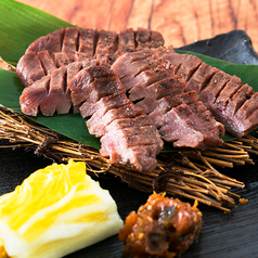 料理メニュー写真牛タンの炙り焼き