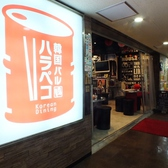 韓国バル ハラペコ 京橋店の雰囲気2