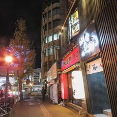 極食う 浜食 鹿児島中央駅前店の外観2