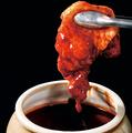 料理メニュー写真手羽トロ(赤・塩・味噌)
