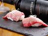 焼肉 バンザイミートのおすすめポイント3