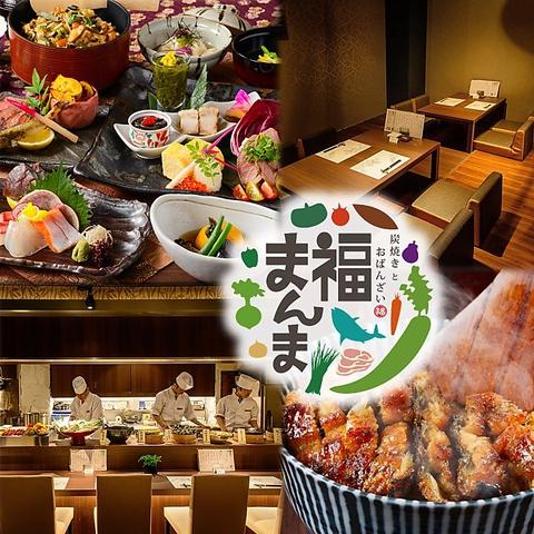 【栄駅徒歩1分】鴨と鮮魚、季節の料理がおすすめです。宴会コース4000円~