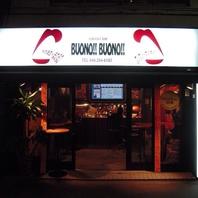 姉妹店【ボノボノ】