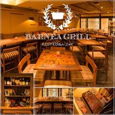 BARNEA GRILL バルネア グリル 銀座8丁目店