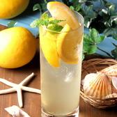 【期間限定ドリンクの一例】キンキン!氷結レモンサワー