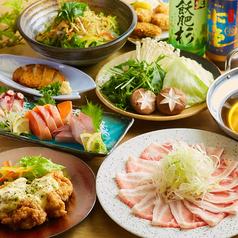 宮崎地鶏の個室居酒屋 はなび 宮崎橘通り店の特集写真