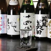 『たま泉』では旬の日本酒が楽しめます☆