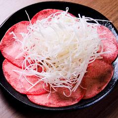 焼肉 ホルモン 極 新栄店のおすすめ料理1