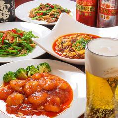 Chinese Dining 夢特集写真1