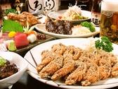 風来坊 栄店のおすすめ料理3