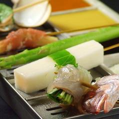 串かつ料理 活 阿倍野店のコース写真
