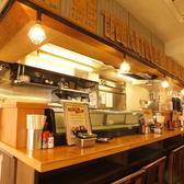 串カツ田中 恵比寿店の雰囲気2