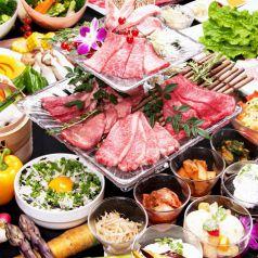 BATSU MARU TOKYO バツマル東京 渋谷のおすすめ料理1