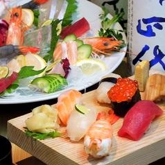寿司ダイニング 元まるのおすすめ料理1