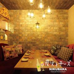 炭火とチーズ NIKUBAKA 肉バカ 岐阜駅前店の雰囲気1