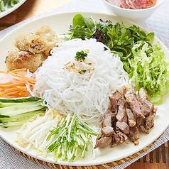 野菜いっぱいベトナムつけ麺 ブンチャジョー