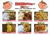 地鶏食堂 野方店のおすすめポイント1