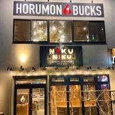 HORUMON BUCKS ホルモンバックスの雰囲気3