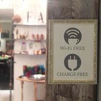 ★Wi-Fi FREE★