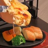 アルカディア Arcadia 仙台 国分町のおすすめ料理2