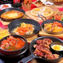 韓国料理 イタリアン 8th エイトス特集写真1