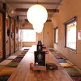 【お座敷個室】畳のお座敷個室をご用意。仕切りを開けて繋げると最大36名様までご利用可!