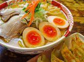麺屋 みそいち 栃木のグルメ