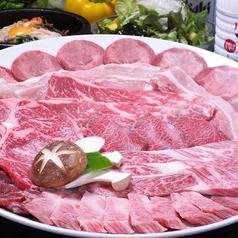 韓国焼肉 ソウル18号のおすすめ料理1