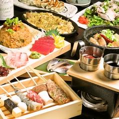 串カツとおばんざい 本町通カケルのおすすめ料理1