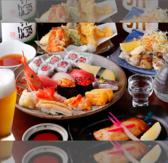 和香苑 寿し和のおすすめ料理3