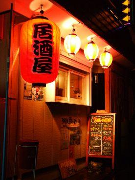 たけちゃん 居酒屋の雰囲気1