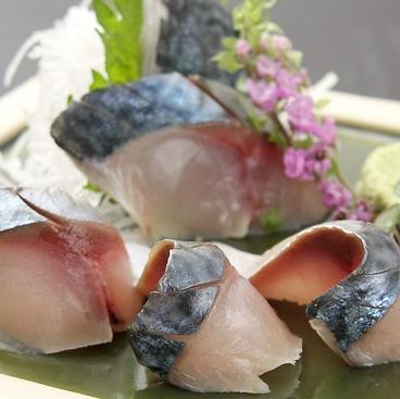 吟漁亭 保志乃のおすすめ料理1