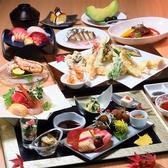 天ぷら つかごし 八丁堀新富町店のおすすめ料理3