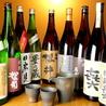 平戸庵 桜木町店のおすすめポイント2
