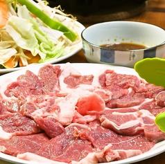 生ラムジンギスカン 羊やのおすすめ料理1