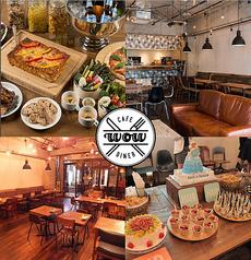 Cafe&Diner WOW カフェ アンド ダイナー ワウの写真
