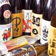 焼酎・日本酒豊富に有り