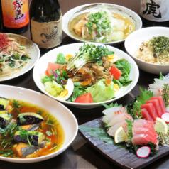JAPANESE DINING NANAの特集写真