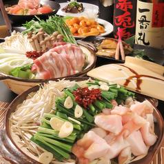西京焼き おみそ Omiso 肴町の特集写真