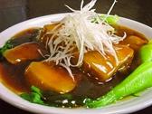 揚龍 満福楼のおすすめ料理3