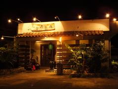 沖縄料理 しまぶた屋 恩納村
