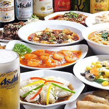 中華料理 菜香 田原町店のおすすめ料理1
