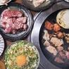 麺屋くるる 忠和店のおすすめポイント3