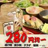 大衆酒場 鮨べろ 梅田茶屋町店のおすすめポイント2