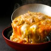 名古屋丸八食堂のおすすめ料理3