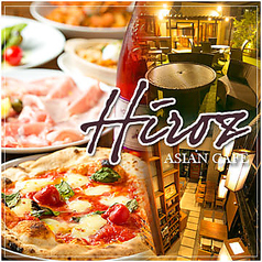 Asian Cafe Hirozの写真